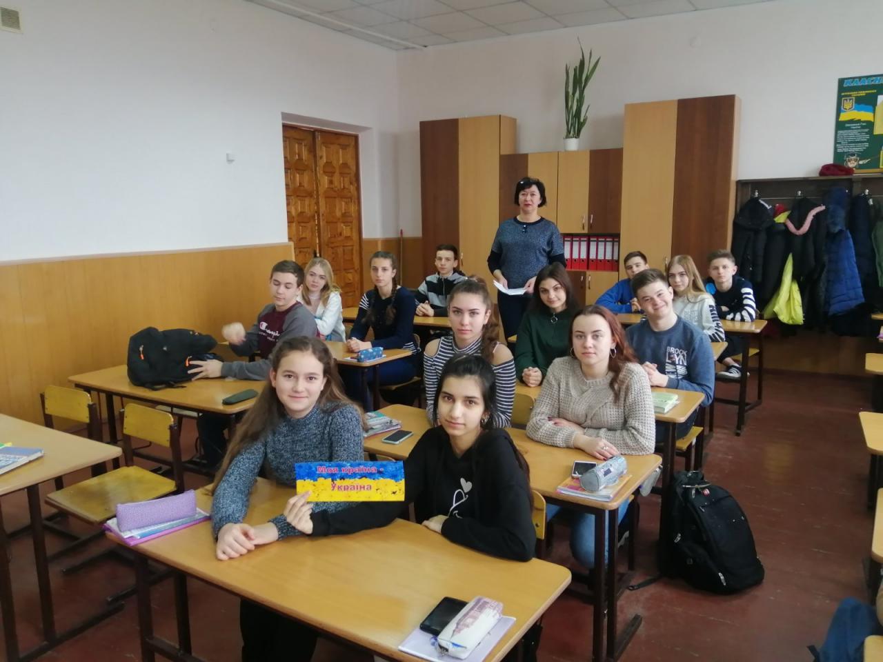 http://dunrada.gov.ua/uploadfile/archive_news/2020/02/25/2020-02-25_8653/images/images-4525.jpg