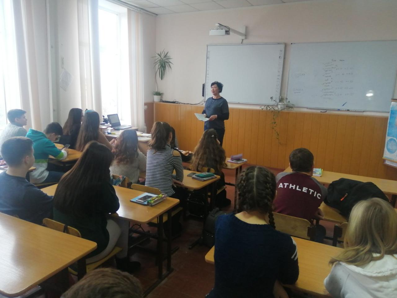 http://dunrada.gov.ua/uploadfile/archive_news/2020/02/25/2020-02-25_8653/images/images-96378.jpg