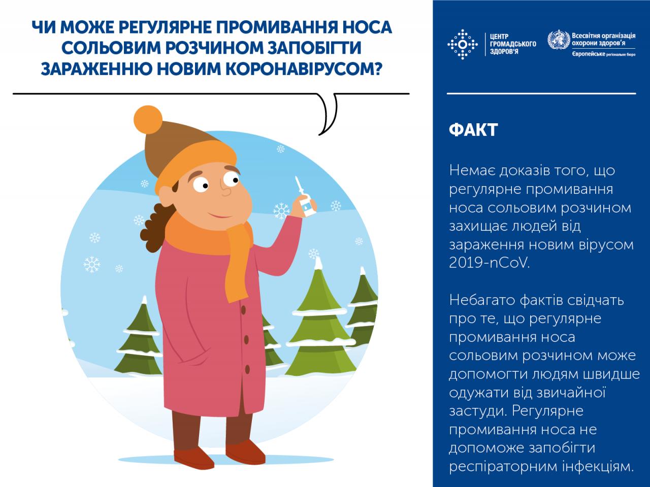 http://dunrada.gov.ua/uploadfile/archive_news/2020/03/16/2020-03-16_803/images/images-11719.png
