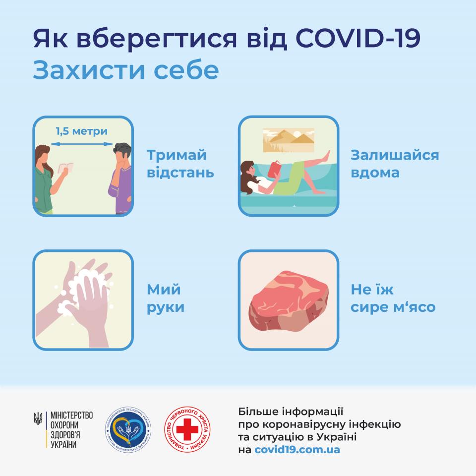 http://dunrada.gov.ua/uploadfile/archive_news/2020/03/16/2020-03-16_803/images/images-11922.png