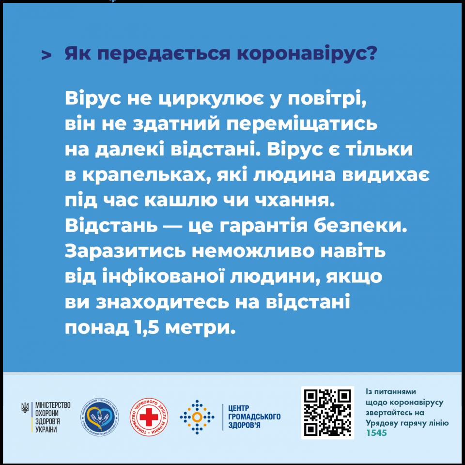 http://dunrada.gov.ua/uploadfile/archive_news/2020/03/16/2020-03-16_803/images/images-21341.png