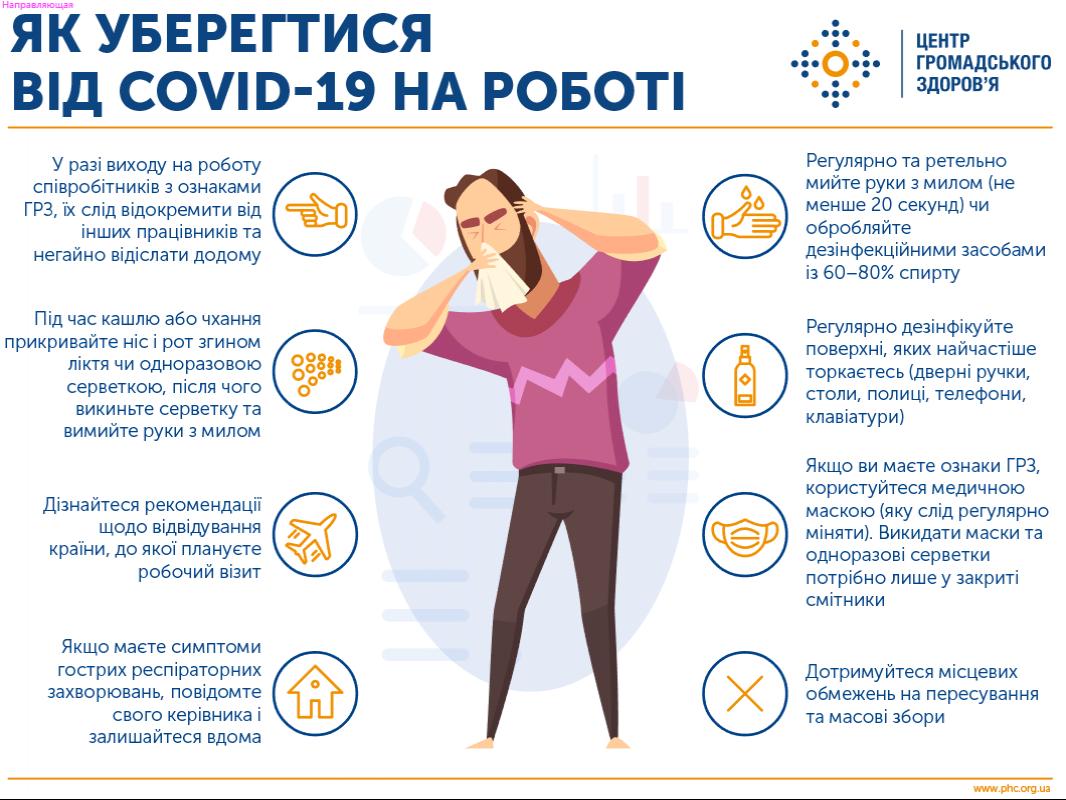 http://dunrada.gov.ua/uploadfile/archive_news/2020/03/16/2020-03-16_803/images/images-29089.png