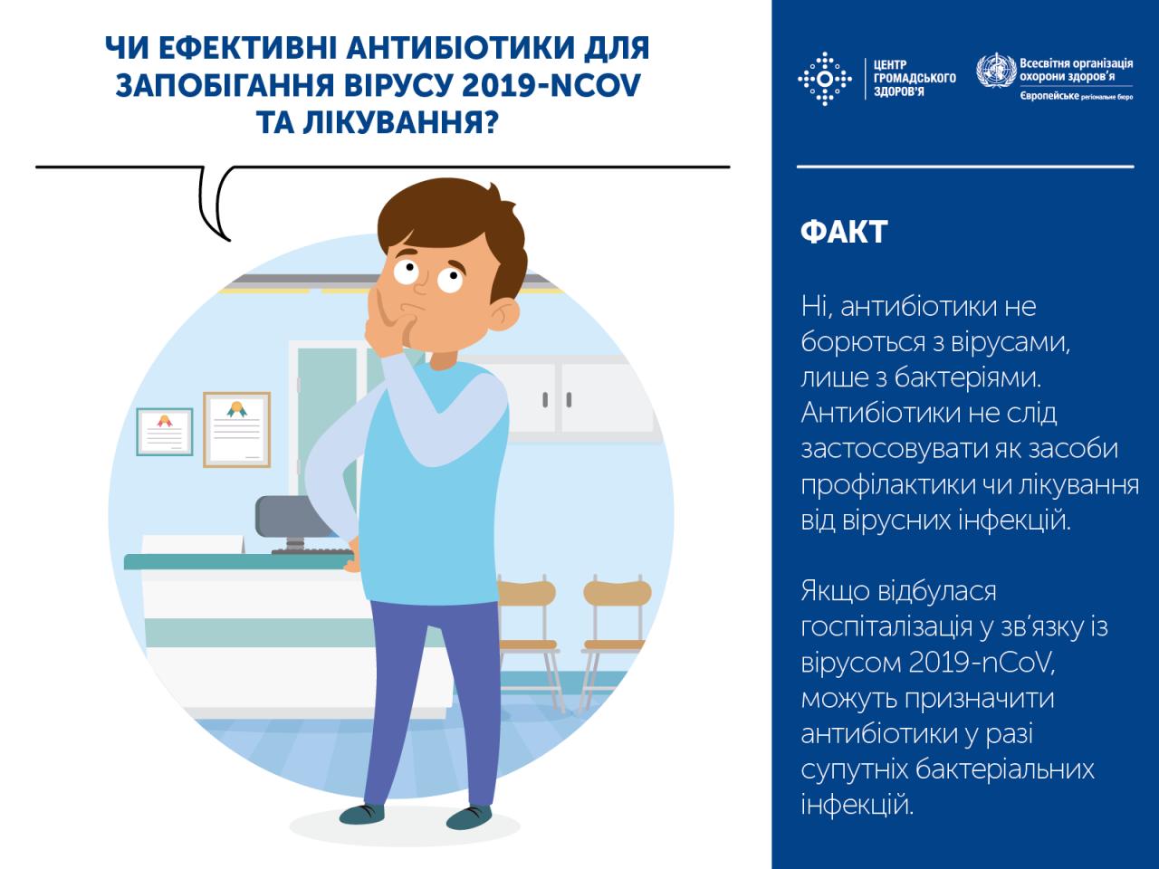http://dunrada.gov.ua/uploadfile/archive_news/2020/03/16/2020-03-16_803/images/images-31816.png