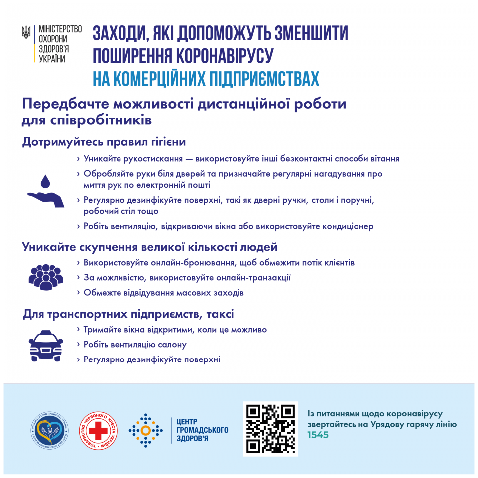 http://dunrada.gov.ua/uploadfile/archive_news/2020/03/16/2020-03-16_803/images/images-34623.png