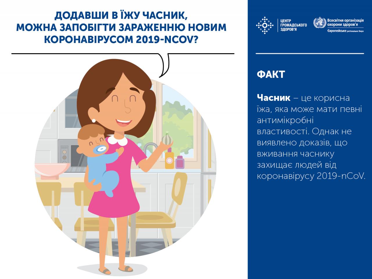 http://dunrada.gov.ua/uploadfile/archive_news/2020/03/16/2020-03-16_803/images/images-4999.png