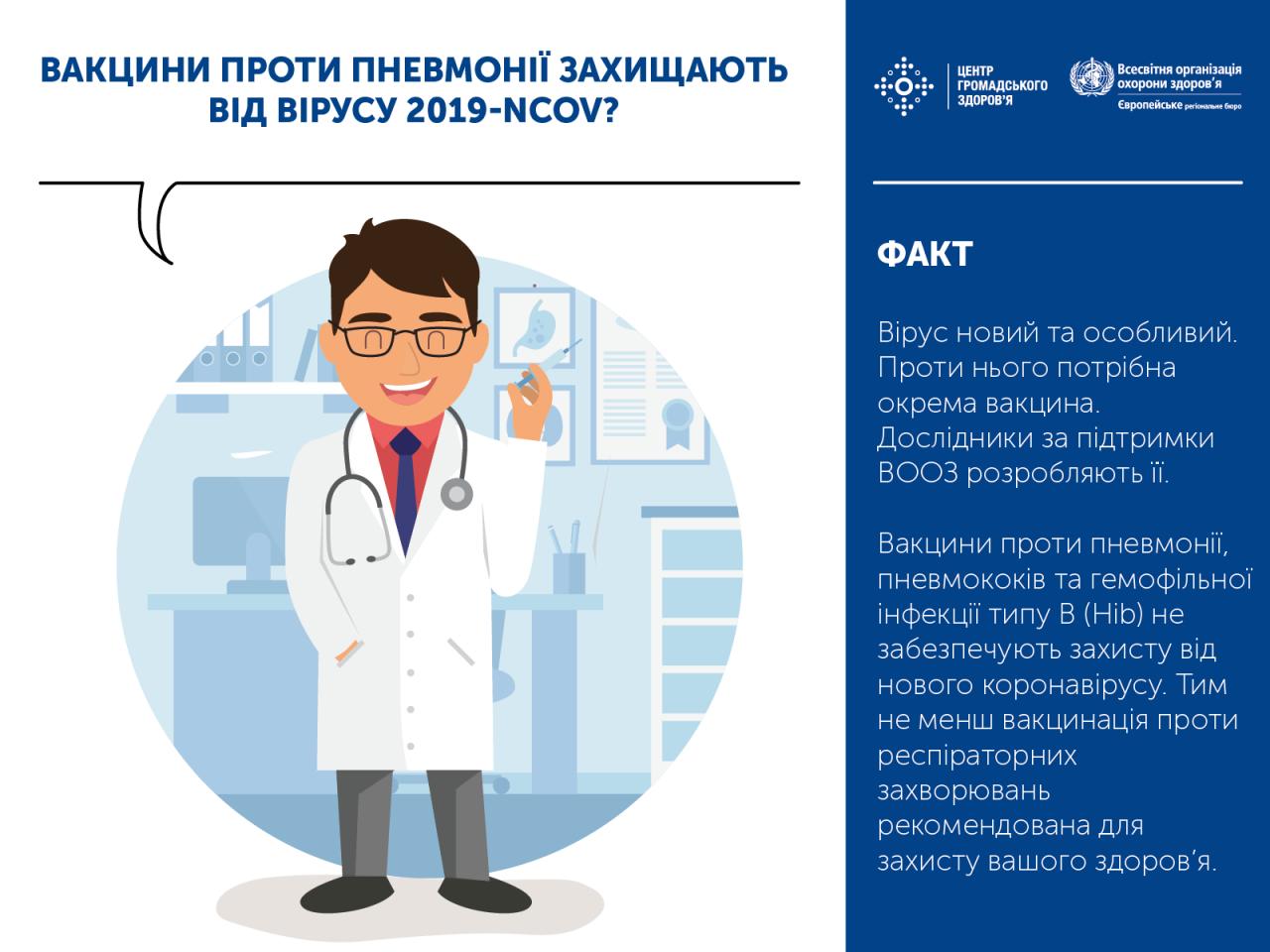 http://dunrada.gov.ua/uploadfile/archive_news/2020/03/16/2020-03-16_803/images/images-51988.png
