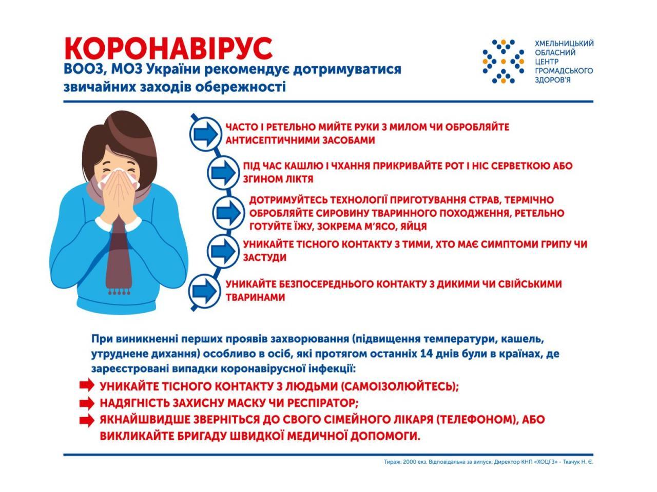 http://dunrada.gov.ua/uploadfile/archive_news/2020/03/16/2020-03-16_803/images/images-52014.jpg