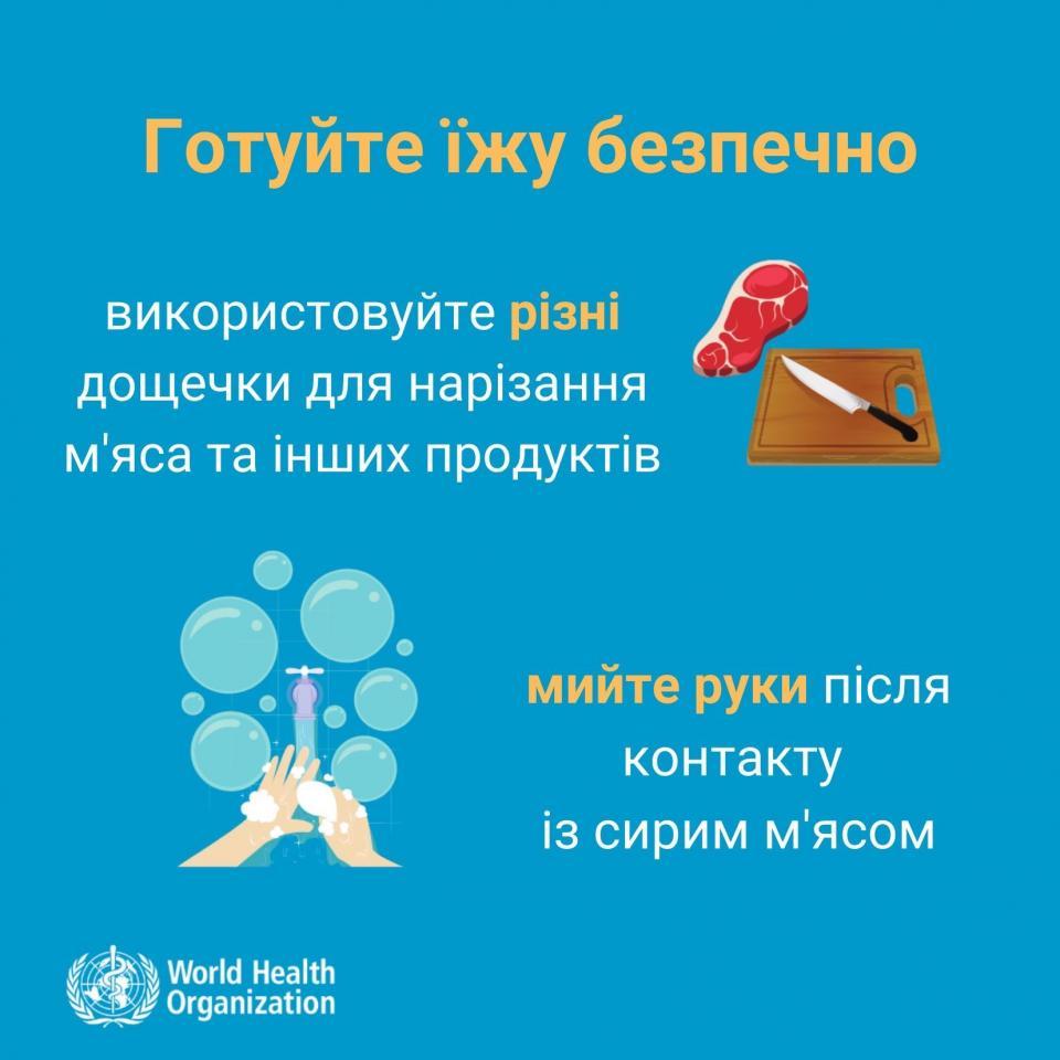 http://dunrada.gov.ua/uploadfile/archive_news/2020/03/16/2020-03-16_803/images/images-54652.jpg
