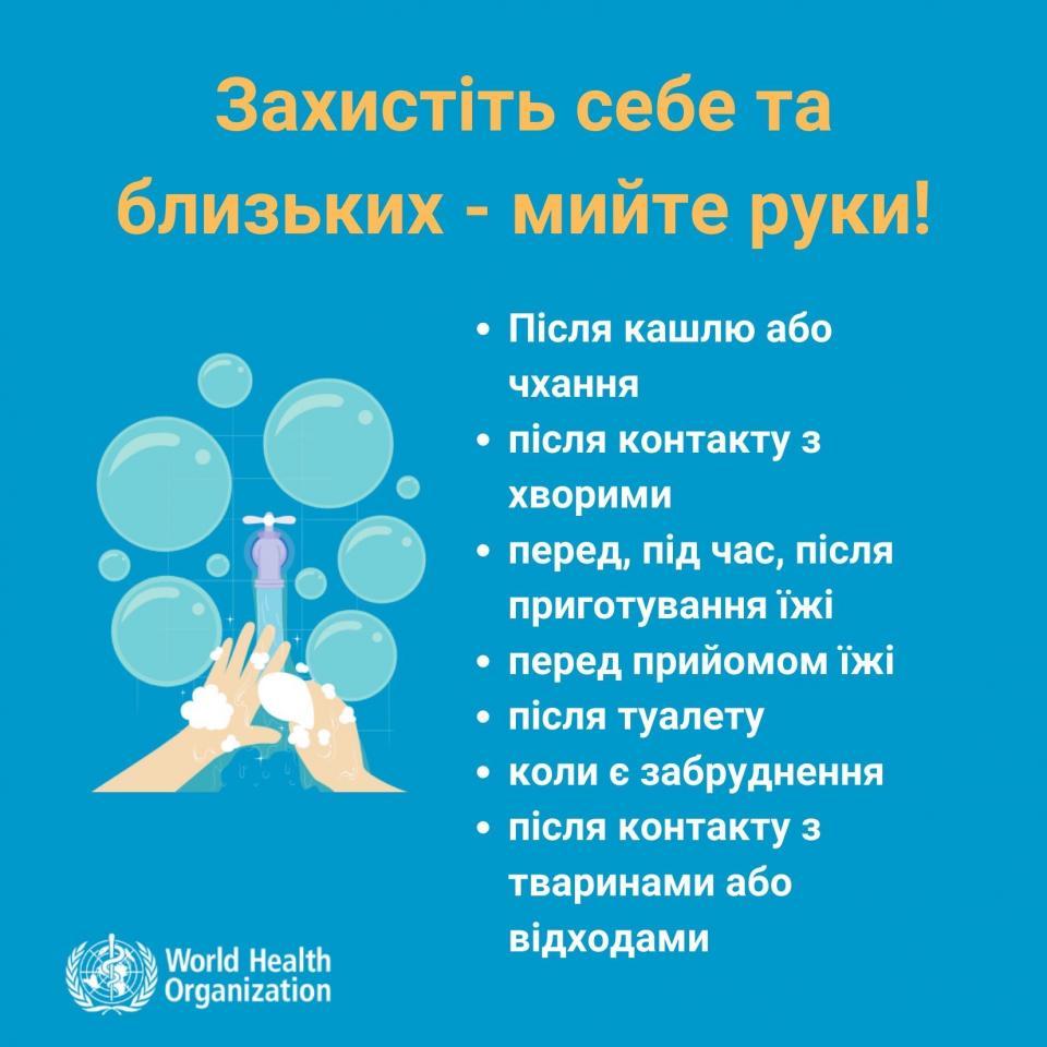 http://dunrada.gov.ua/uploadfile/archive_news/2020/03/16/2020-03-16_803/images/images-58418.jpg