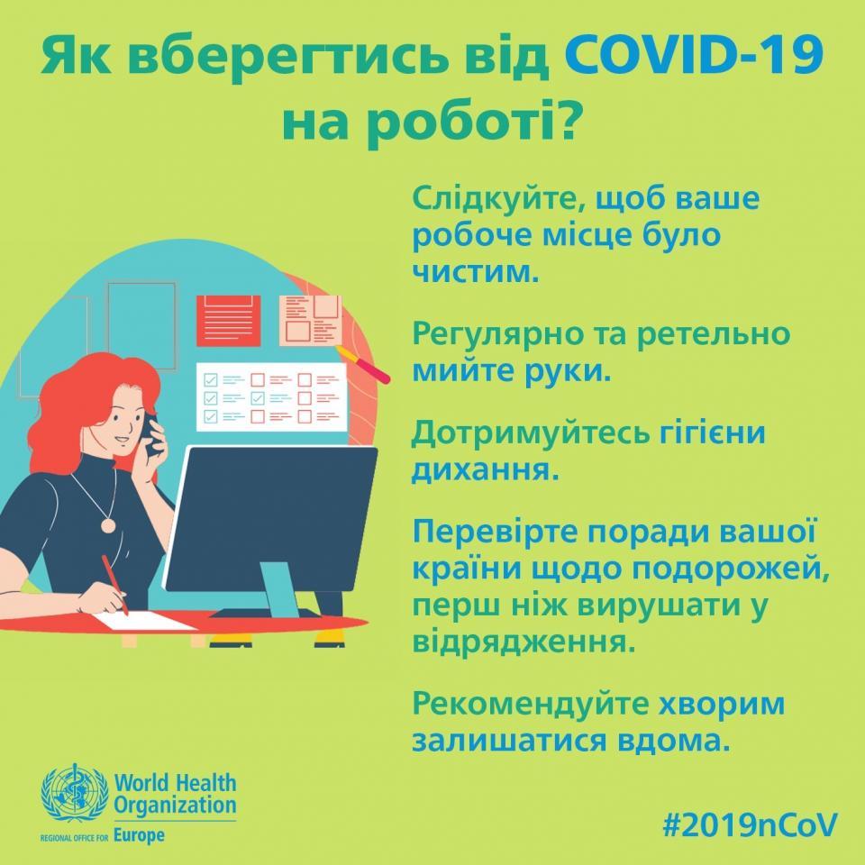 http://dunrada.gov.ua/uploadfile/archive_news/2020/03/16/2020-03-16_803/images/images-63957.jpg