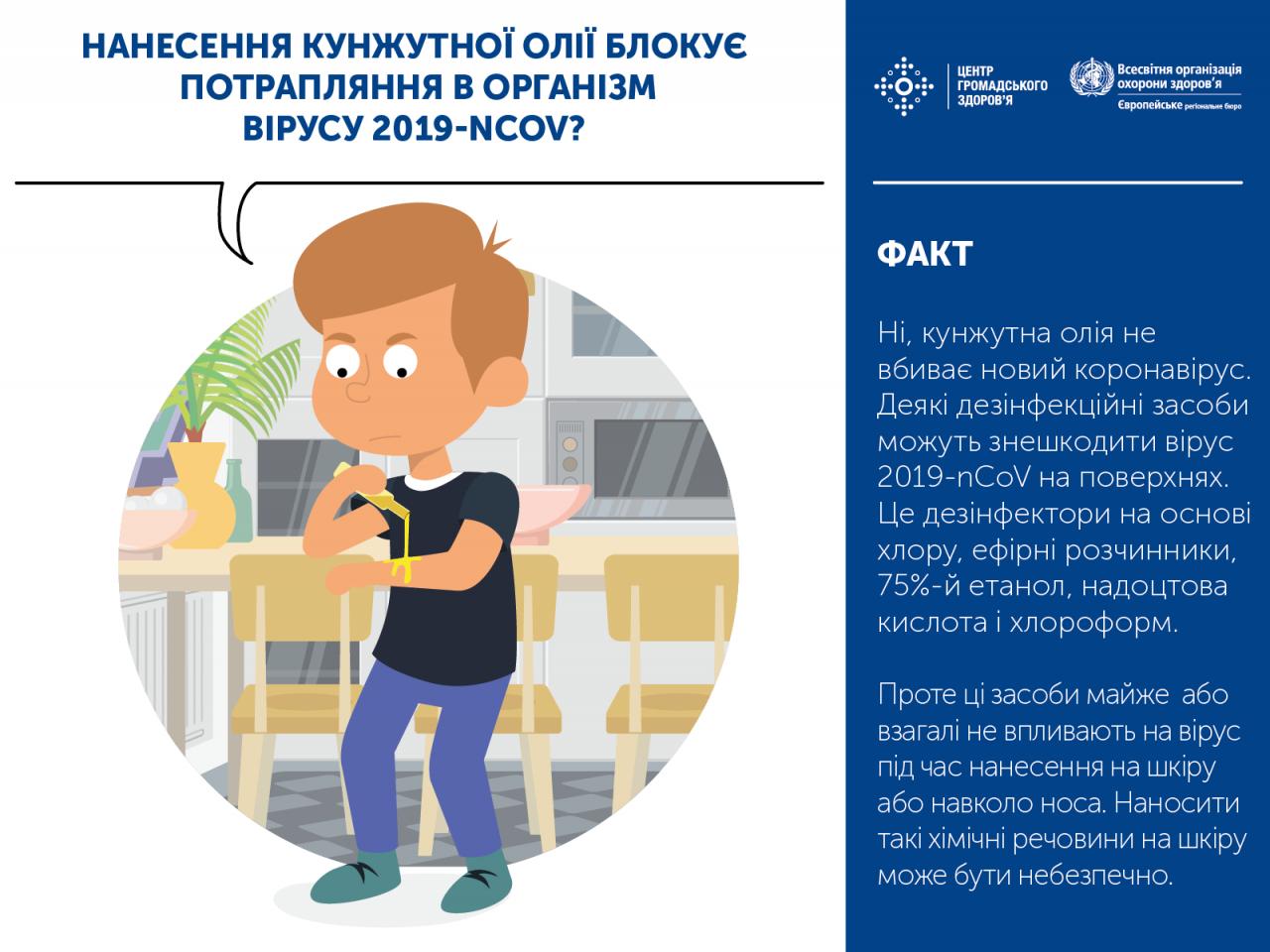 http://dunrada.gov.ua/uploadfile/archive_news/2020/03/16/2020-03-16_803/images/images-64342.png