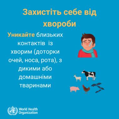 http://dunrada.gov.ua/uploadfile/archive_news/2020/03/16/2020-03-16_803/images/images-8245.png