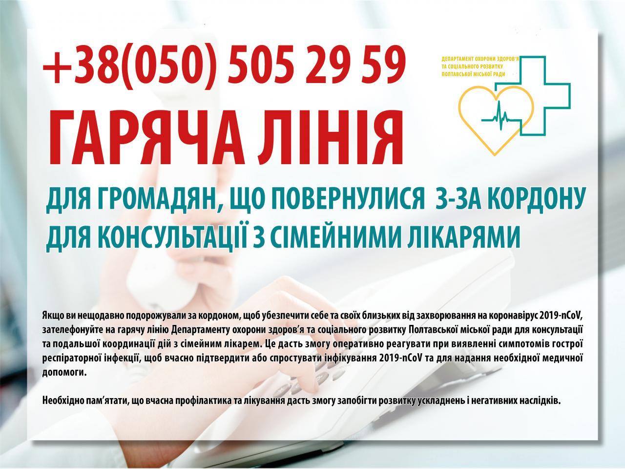 http://dunrada.gov.ua/uploadfile/archive_news/2020/03/16/2020-03-16_803/images/images-82743.jpg