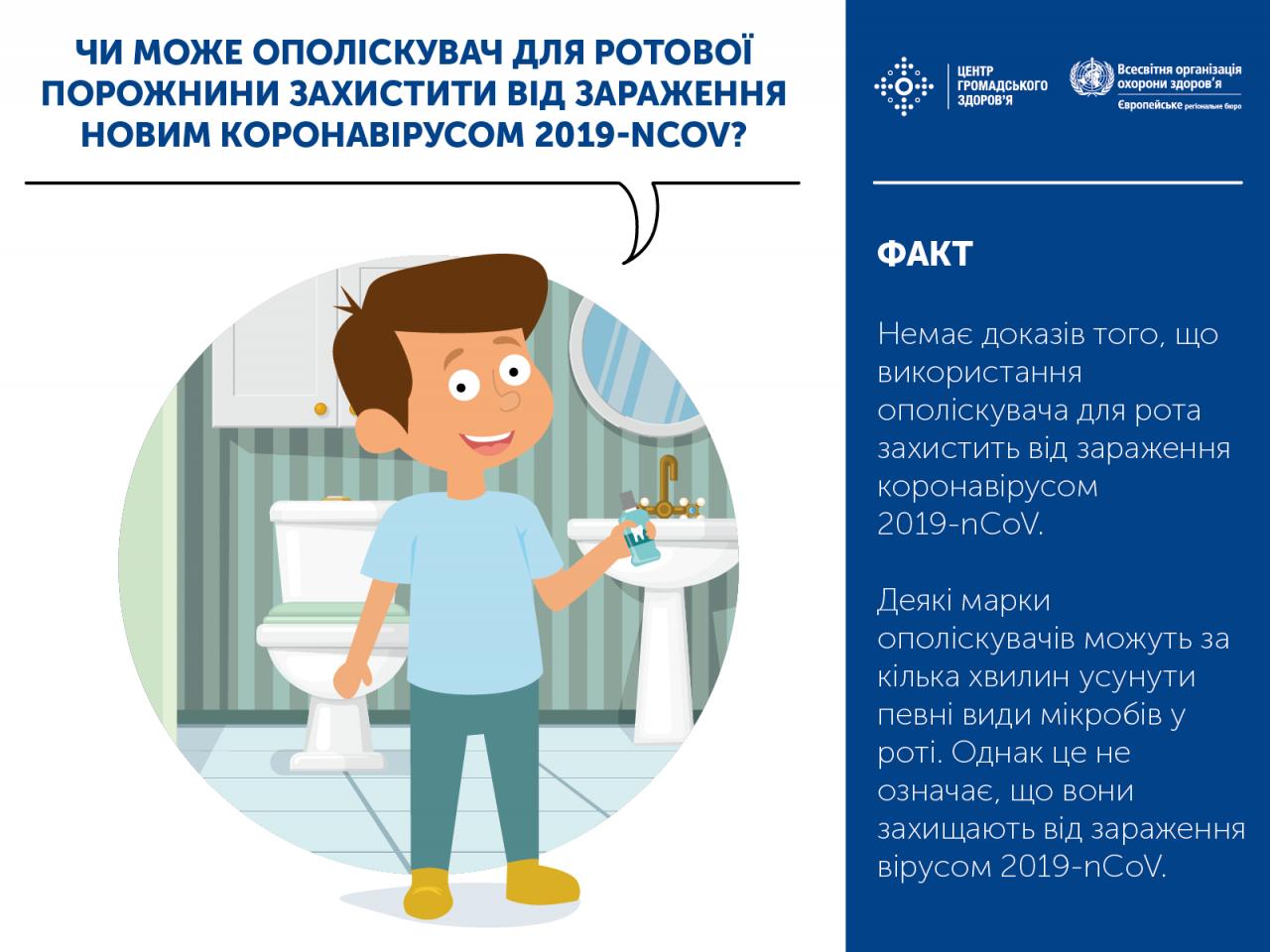 http://dunrada.gov.ua/uploadfile/archive_news/2020/03/16/2020-03-16_803/images/images-84021.png