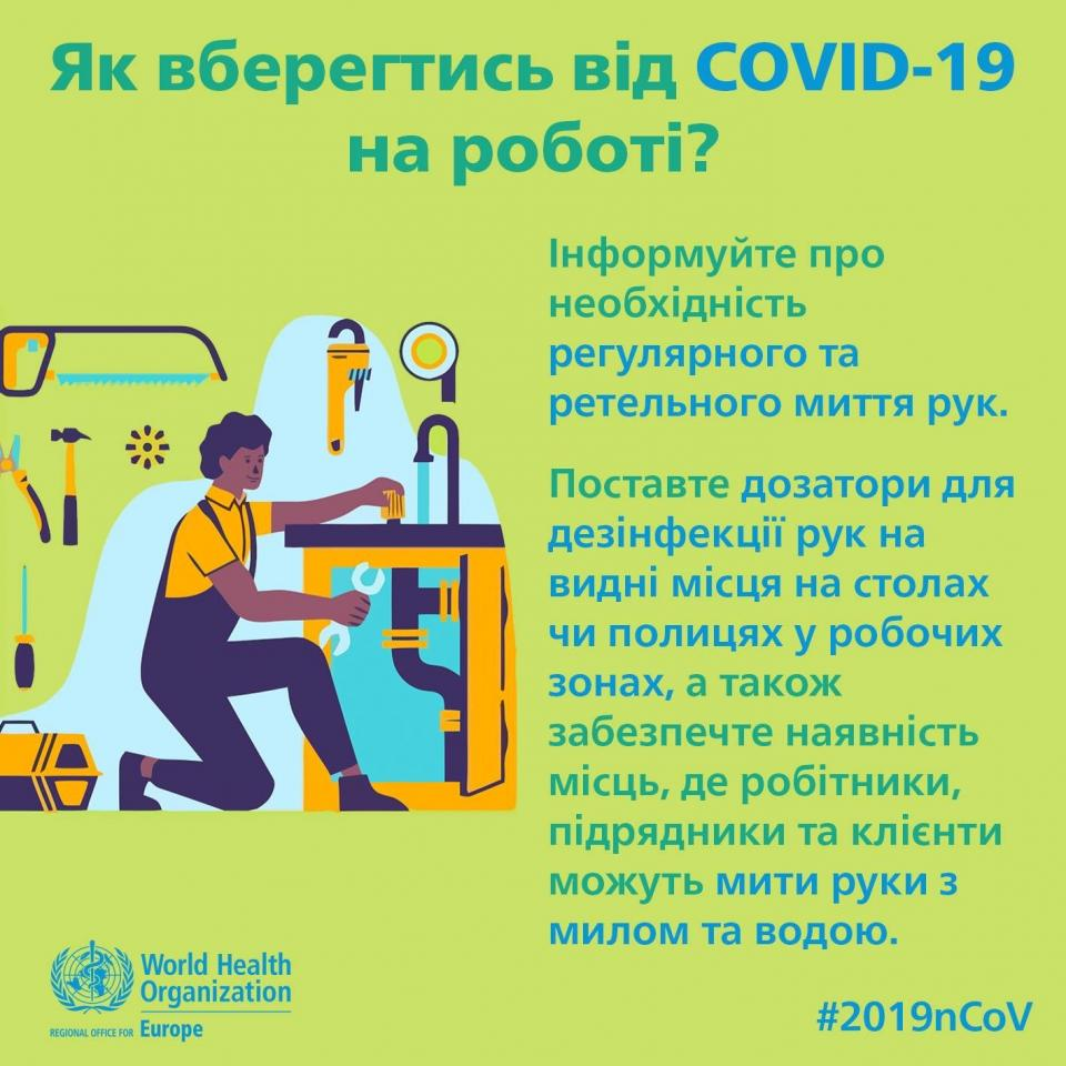 http://dunrada.gov.ua/uploadfile/archive_news/2020/03/16/2020-03-16_803/images/images-90585.jpg