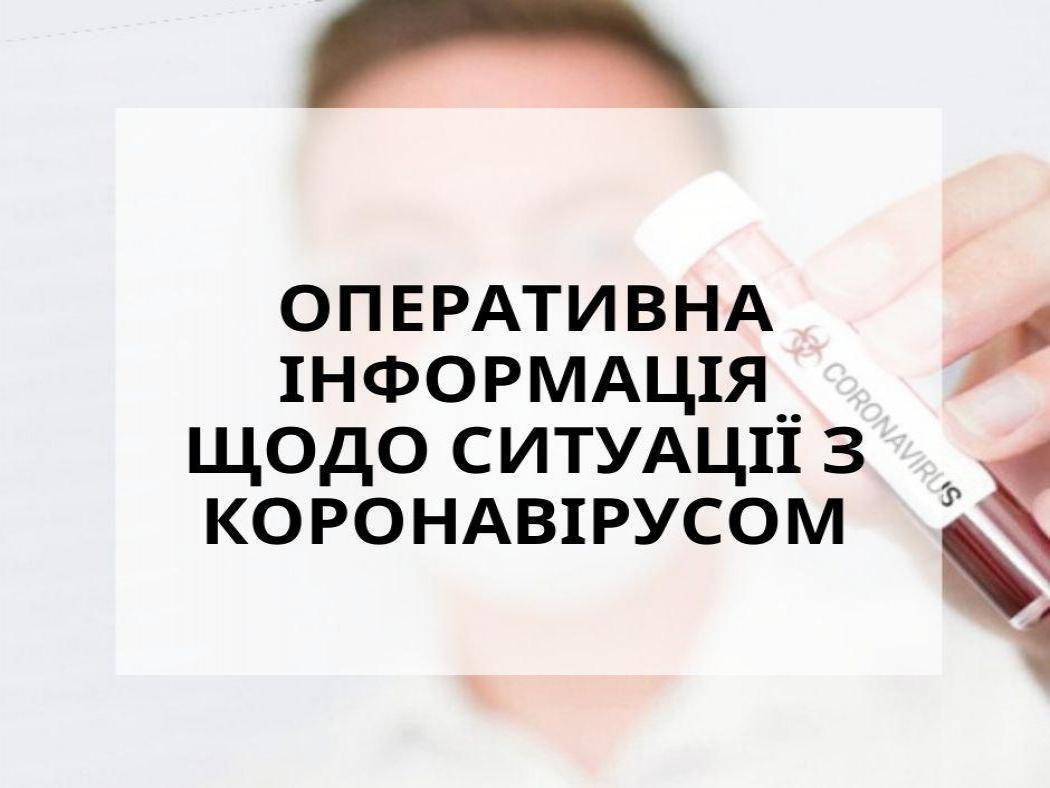 http://dunrada.gov.ua/uploadfile/archive_news/2020/03/24/2020-03-24_8608/images/images-70442.jpg