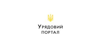 http://dunrada.gov.ua/uploadfile/archive_news/2020/03/25/2020-03-25_6108/images/images-49974.png