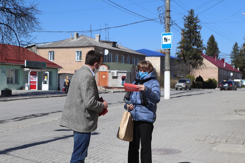 http://dunrada.gov.ua/uploadfile/archive_news/2020/04/06/2020-04-06_7921/images/images-80896.jpg