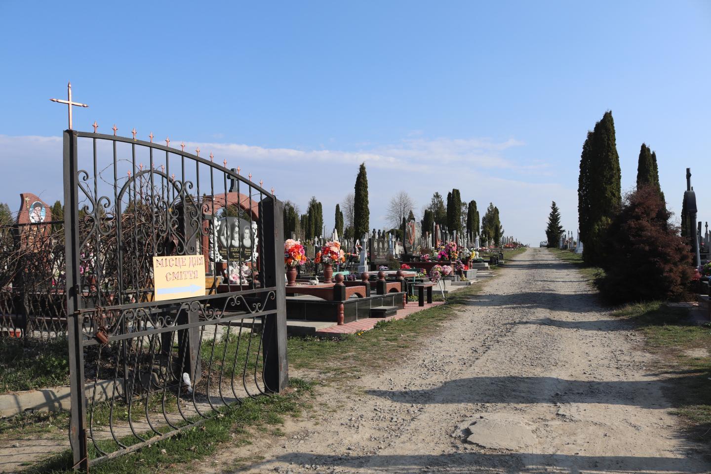http://dunrada.gov.ua/uploadfile/archive_news/2020/04/10/2020-04-10_9320/images/images-43801.jpg