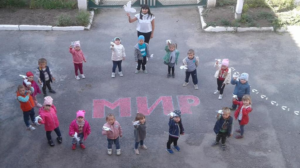 http://dunrada.gov.ua/uploadfile/archive_news/2020/09/21/2020-09-21_6449/images/images-38281.jpg