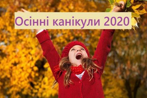 http://dunrada.gov.ua/uploadfile/archive_news/2020/10/13/2020-10-13_3499/images/images-80520.jpg