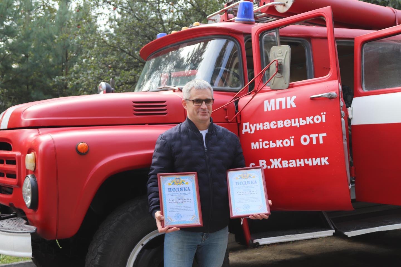 http://dunrada.gov.ua/uploadfile/archive_news/2020/10/15/2020-10-15_4382/images/images-66931.jpg