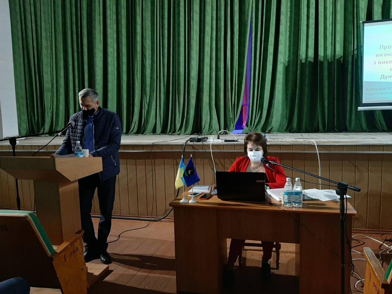 http://dunrada.gov.ua/uploadfile/archive_news/2020/10/15/2020-10-15_986/images/images-62178.jpg