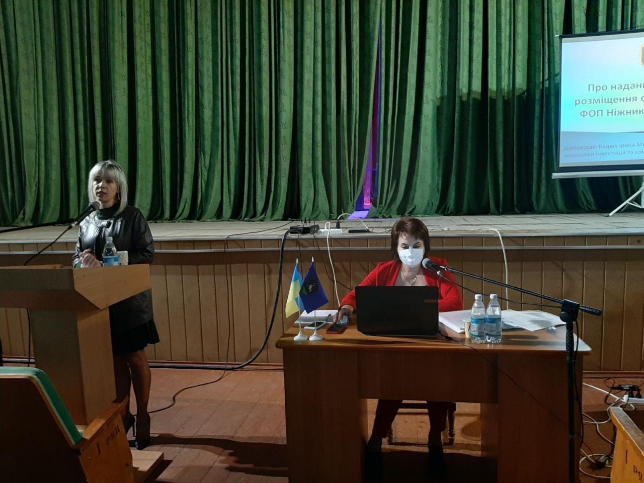 http://dunrada.gov.ua/uploadfile/archive_news/2020/10/15/2020-10-15_986/images/images-96474.jpg