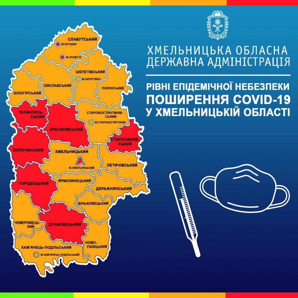 http://dunrada.gov.ua/uploadfile/archive_news/2020/10/16/2020-10-16_9318/images/images-9903.jpg