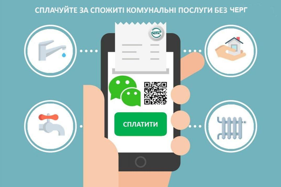 http://dunrada.gov.ua/uploadfile/archive_news/2020/10/30/2020-10-30_9276/images/images-45218.jpg