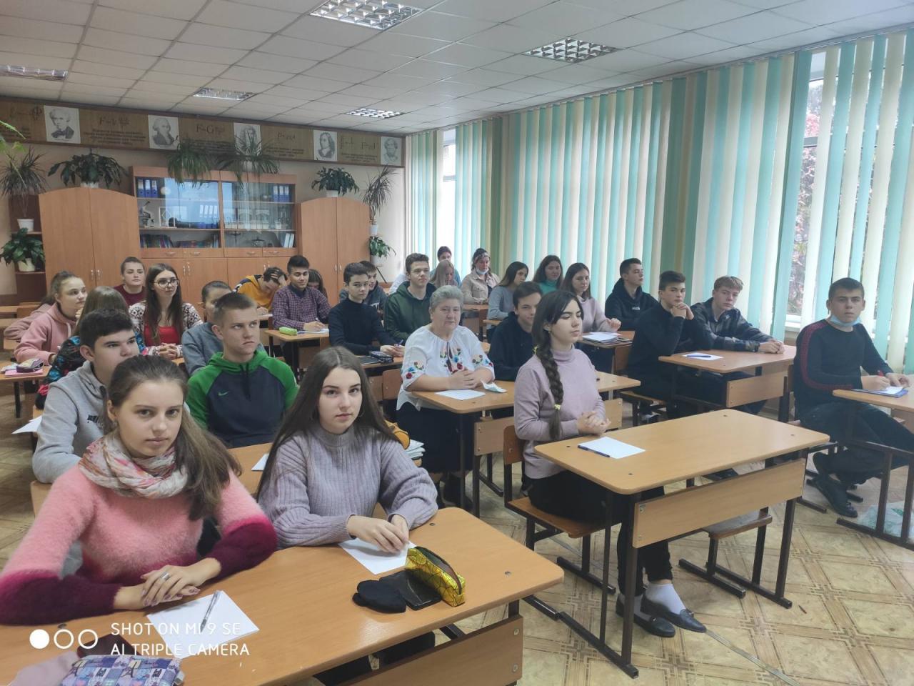 http://dunrada.gov.ua/uploadfile/archive_news/2020/11/09/2020-11-09_7266/images/images-33916.jpg