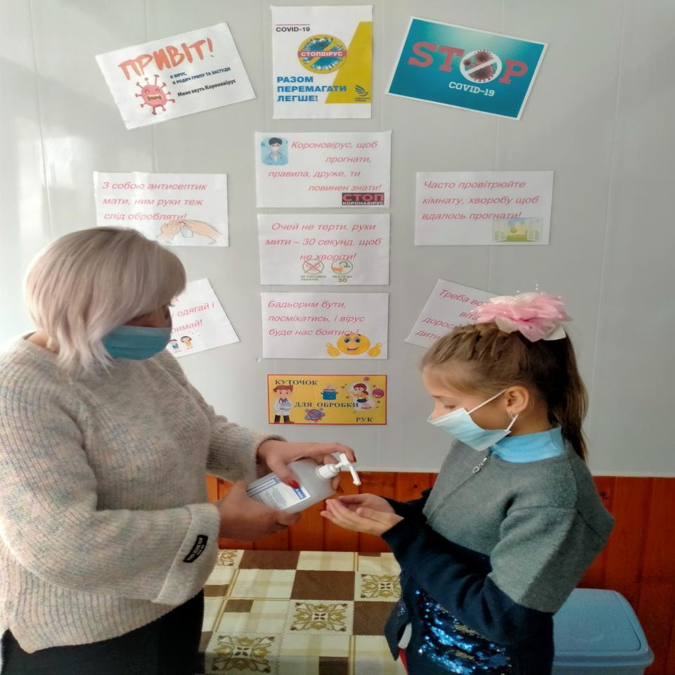 http://dunrada.gov.ua/uploadfile/archive_news/2020/11/16/2020-11-16_2956/images/images-8567.jpg