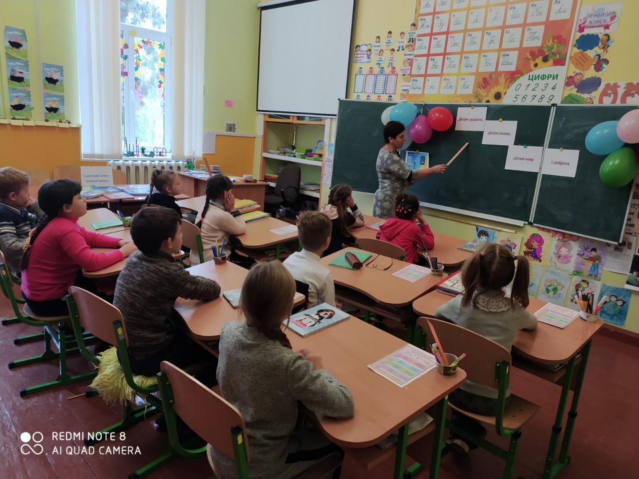 http://dunrada.gov.ua/uploadfile/archive_news/2020/11/20/2020-11-20_2647/images/images-86418.jpg