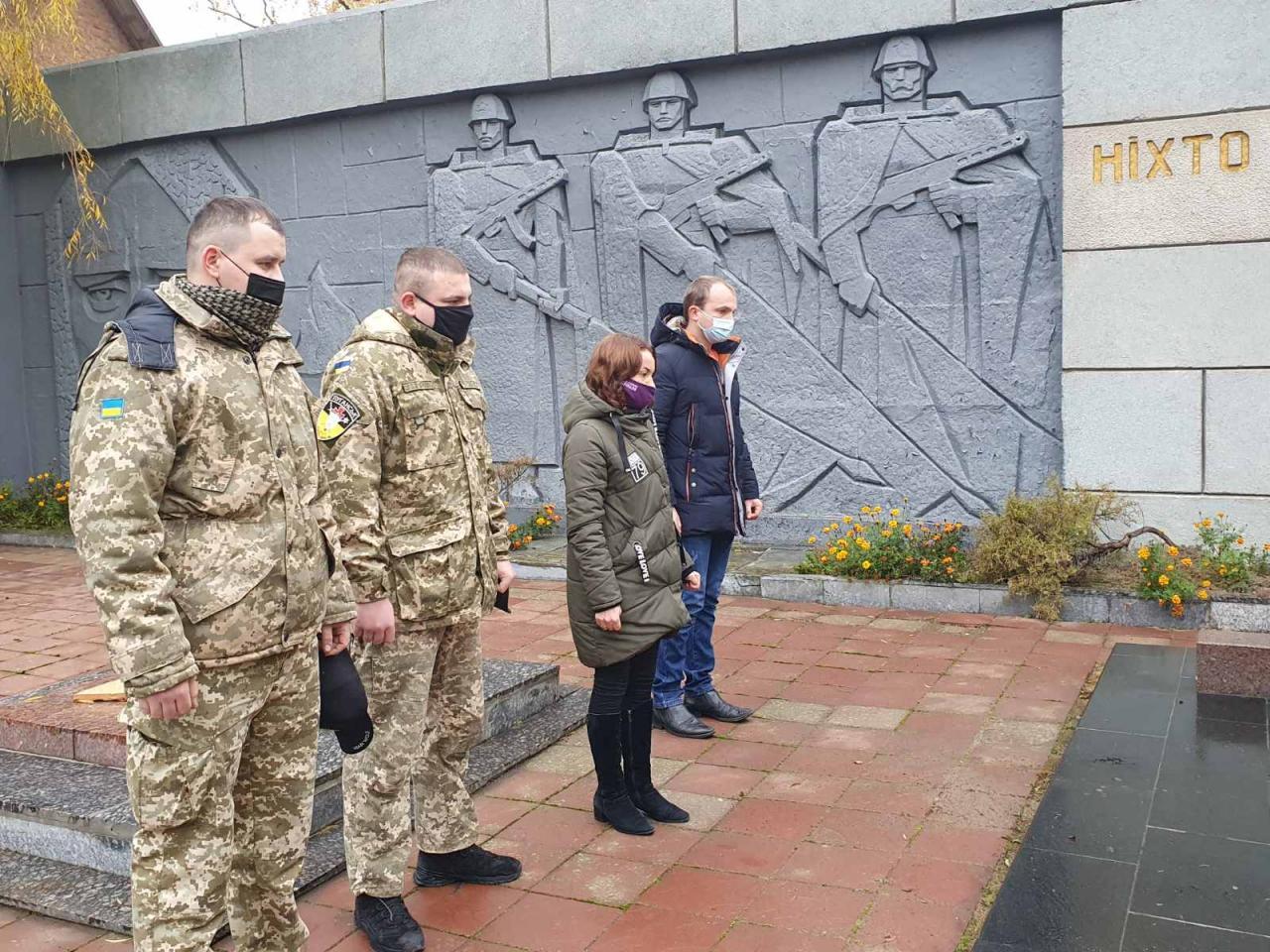 http://dunrada.gov.ua/uploadfile/archive_news/2020/11/20/2020-11-20_4933/images/images-63497.jpg