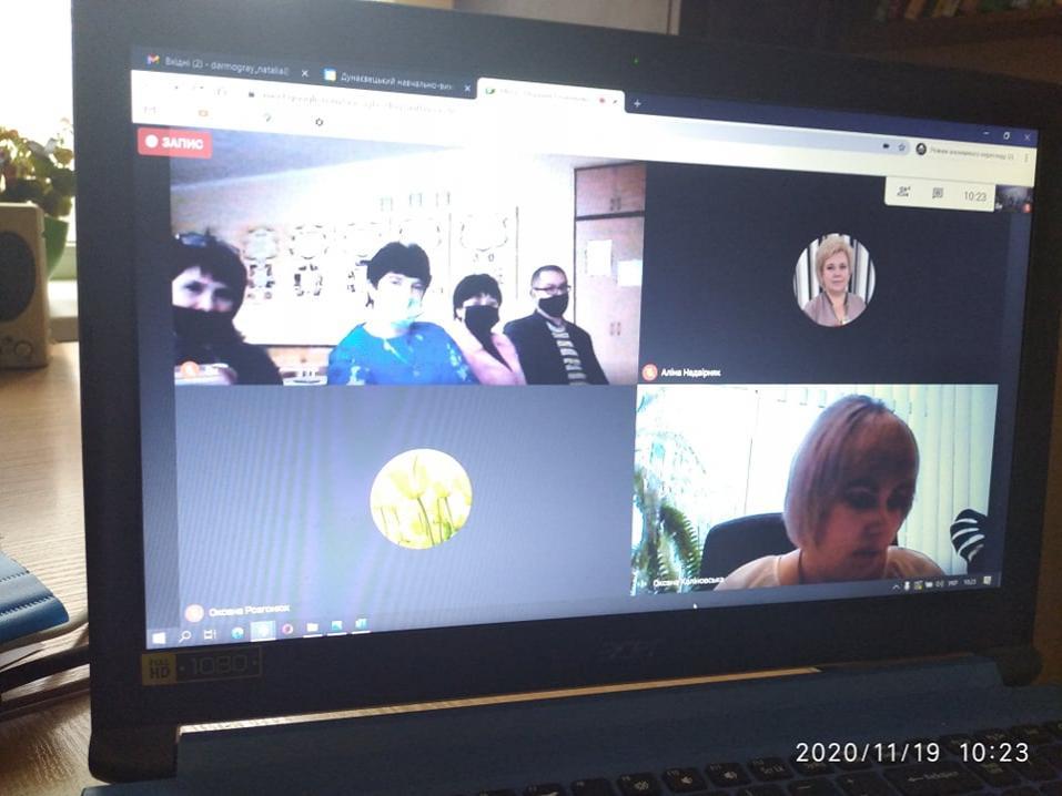 http://dunrada.gov.ua/uploadfile/archive_news/2020/11/20/2020-11-20_6391/images/images-25460.jpg