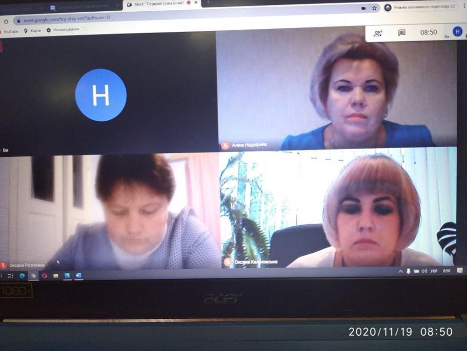 http://dunrada.gov.ua/uploadfile/archive_news/2020/11/20/2020-11-20_6391/images/images-59911.jpg