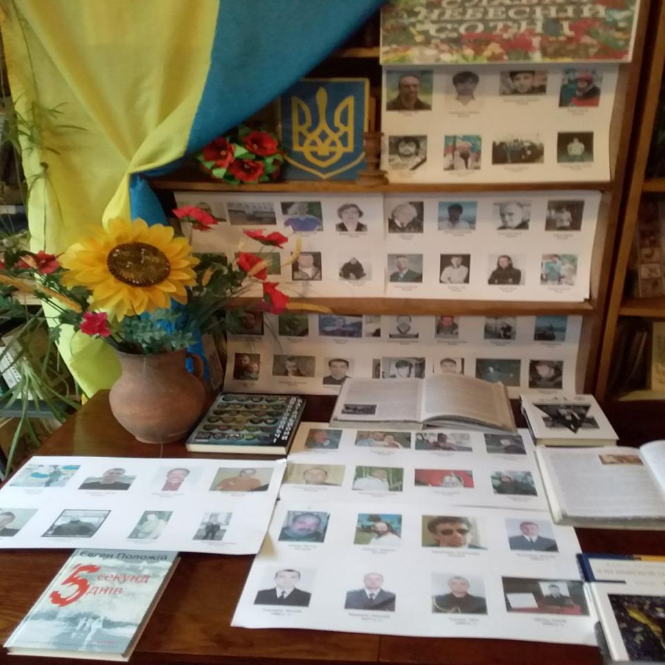 http://dunrada.gov.ua/uploadfile/archive_news/2020/11/21/2020-11-21_5485/images/images-92155.jpg