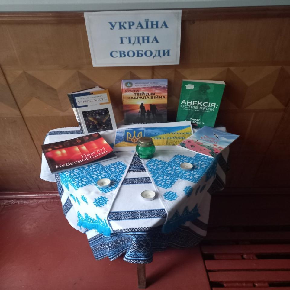 http://dunrada.gov.ua/uploadfile/archive_news/2020/11/21/2020-11-21_5485/images/images-92450.jpg