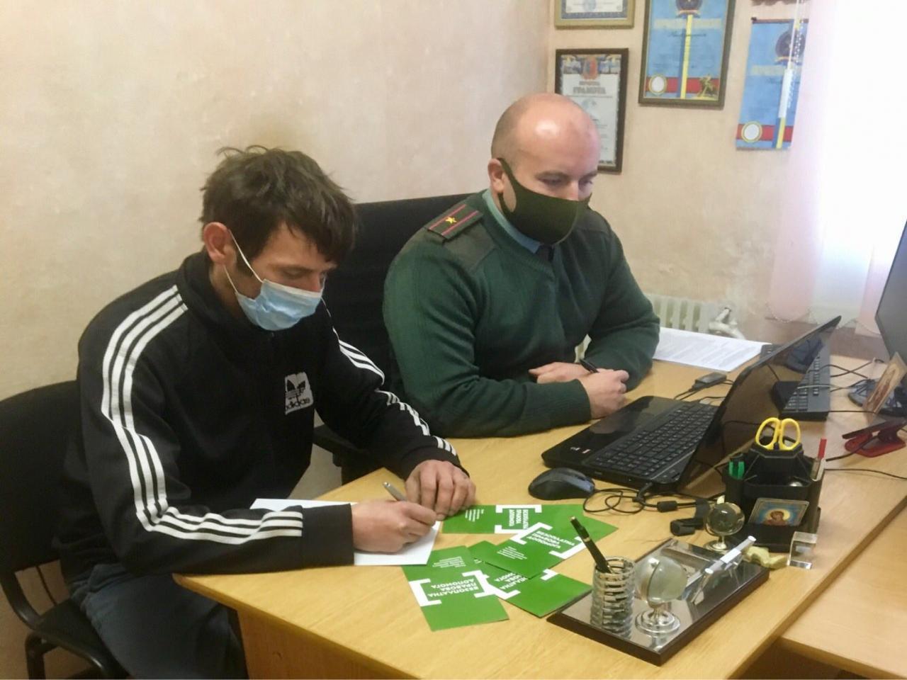 http://dunrada.gov.ua/uploadfile/archive_news/2020/11/24/2020-11-24_2210/images/images-1601.jpg