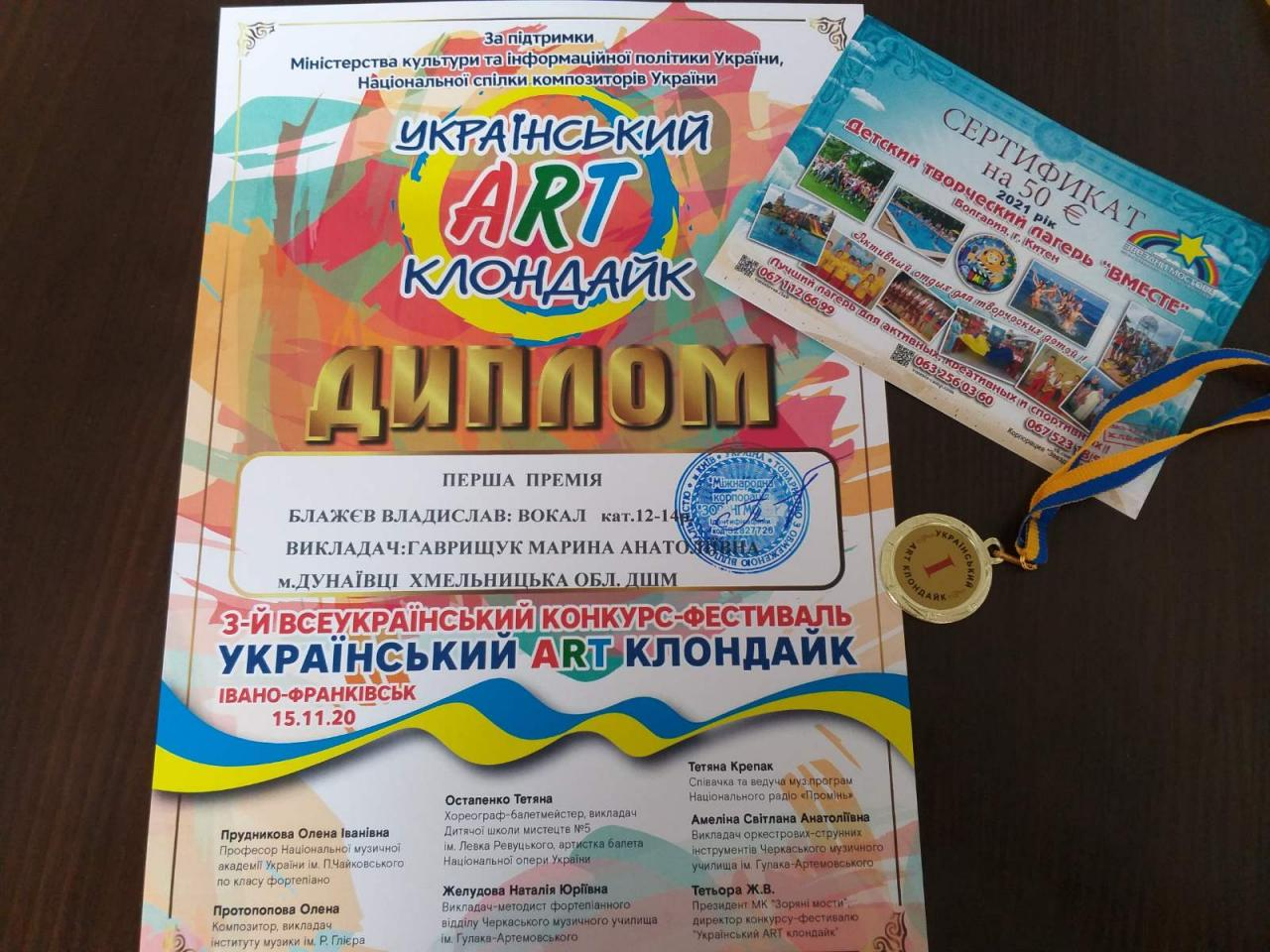 http://dunrada.gov.ua/uploadfile/archive_news/2020/11/24/2020-11-24_7837/images/images-98116.jpg