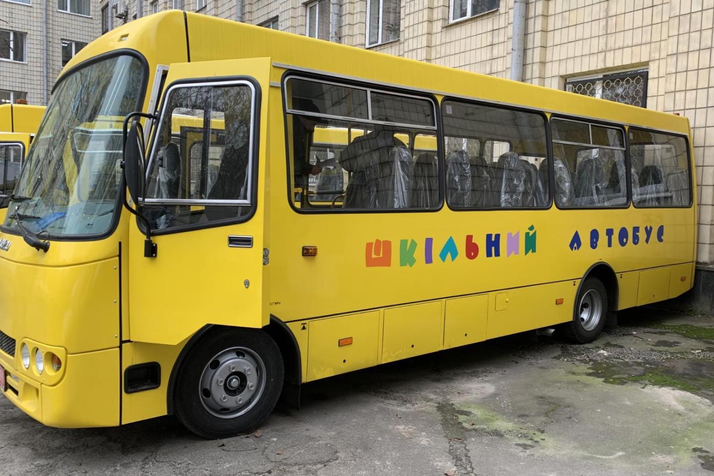 http://dunrada.gov.ua/uploadfile/archive_news/2020/11/25/2020-11-25_5820/images/images-79781.jpg