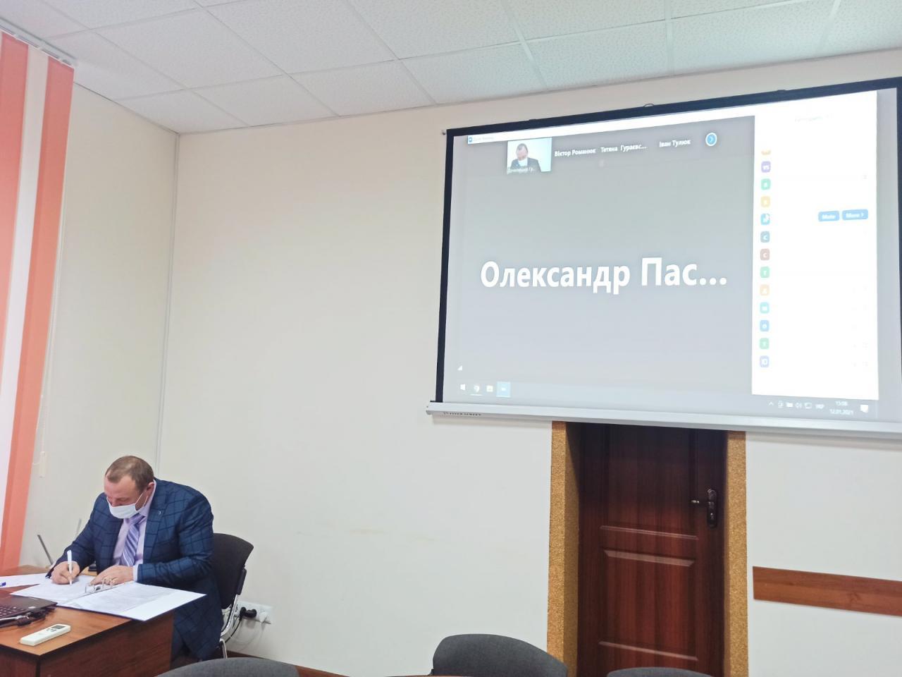 http://dunrada.gov.ua/uploadfile/archive_news/2021/01/12/2021-01-12_2750/images/images-32128.jpg
