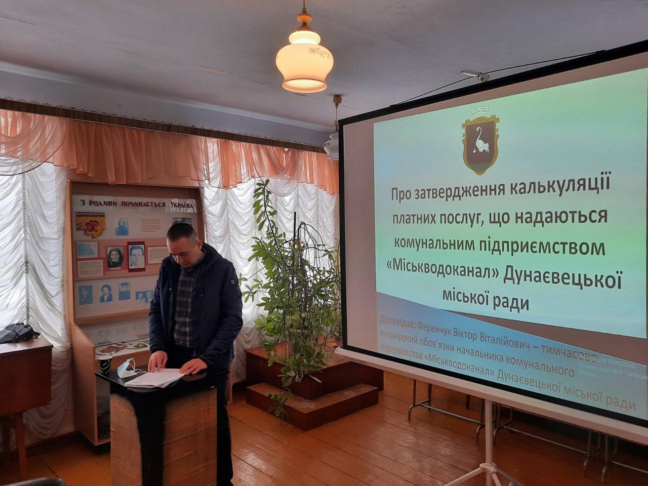 http://dunrada.gov.ua/uploadfile/archive_news/2021/02/18/2021-02-18_8886/images/images-31010.jpg