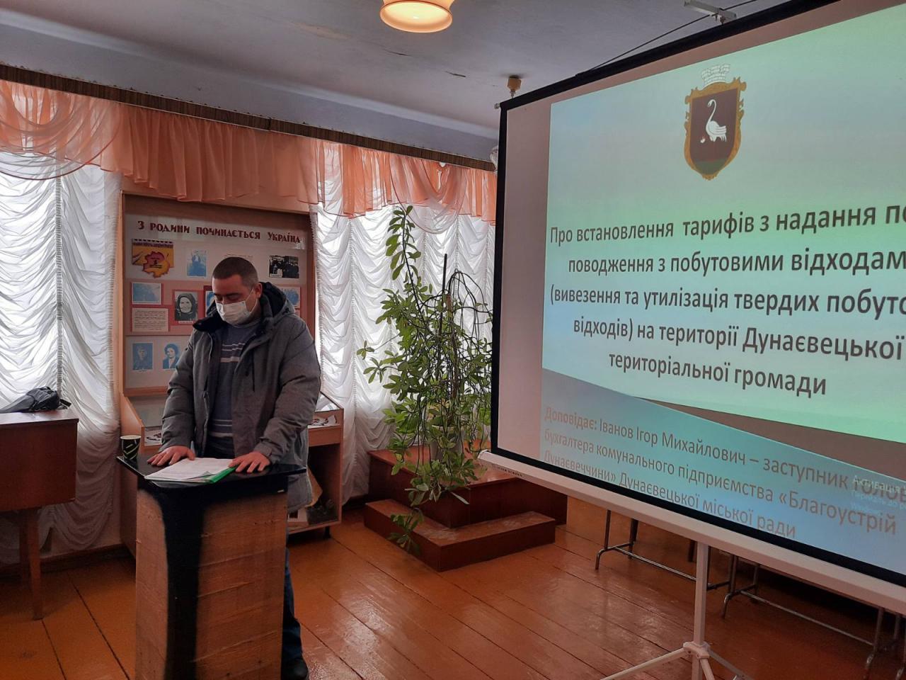 http://dunrada.gov.ua/uploadfile/archive_news/2021/02/18/2021-02-18_8886/images/images-33164.jpg