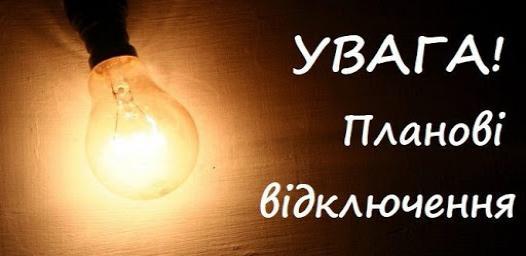 http://dunrada.gov.ua/uploadfile/archive_news/2021/02/22/2021-02-22_6477/images/images-95055.jpg