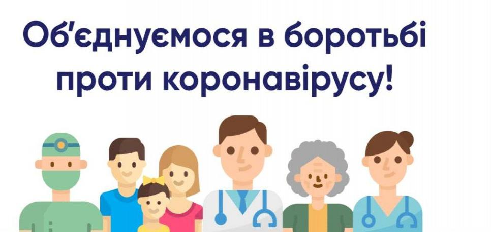 http://dunrada.gov.ua/uploadfile/archive_news/2021/04/05/2021-04-05_1614/images/images-88980.jpg