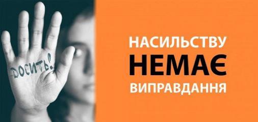 http://dunrada.gov.ua/uploadfile/archive_news/2021/07/19/2021-07-19_3573/images/images-39891.jpg