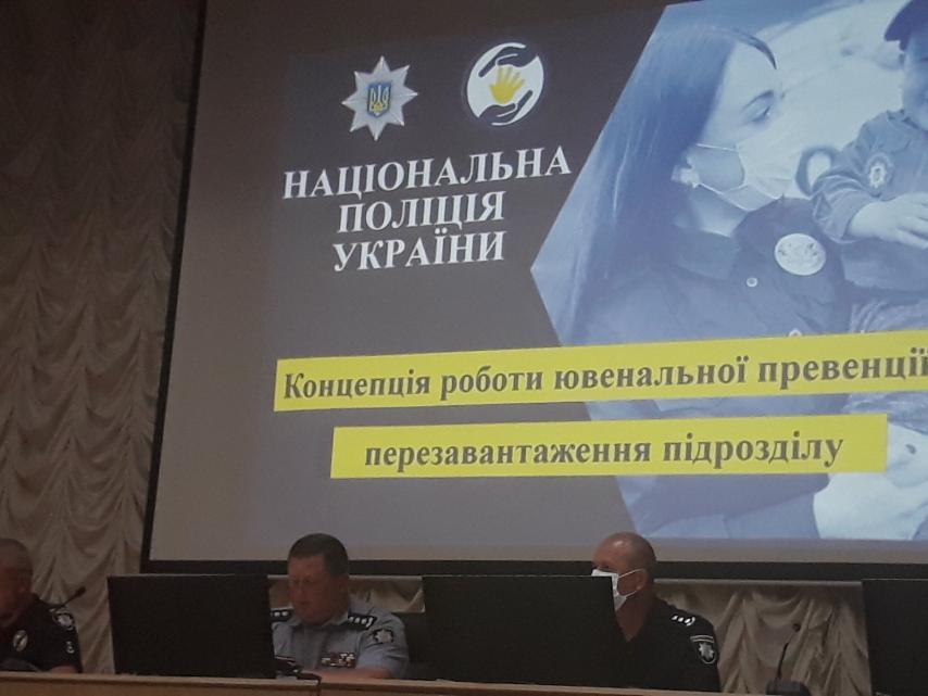 http://dunrada.gov.ua/uploadfile/archive_news/2021/07/19/2021-07-19_9024/images/images-38070.jpg