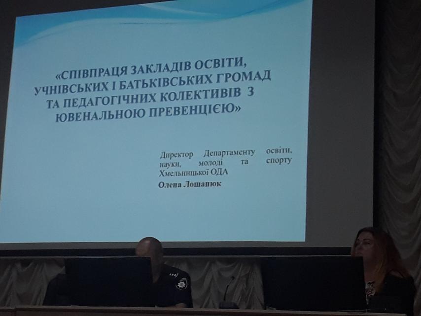 http://dunrada.gov.ua/uploadfile/archive_news/2021/07/19/2021-07-19_9024/images/images-45491.jpg