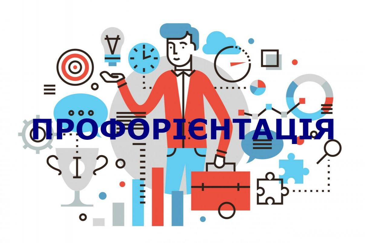 http://dunrada.gov.ua/uploadfile/archive_news/2021/09/13/2021-09-13_8283/images/images-18005.jpg